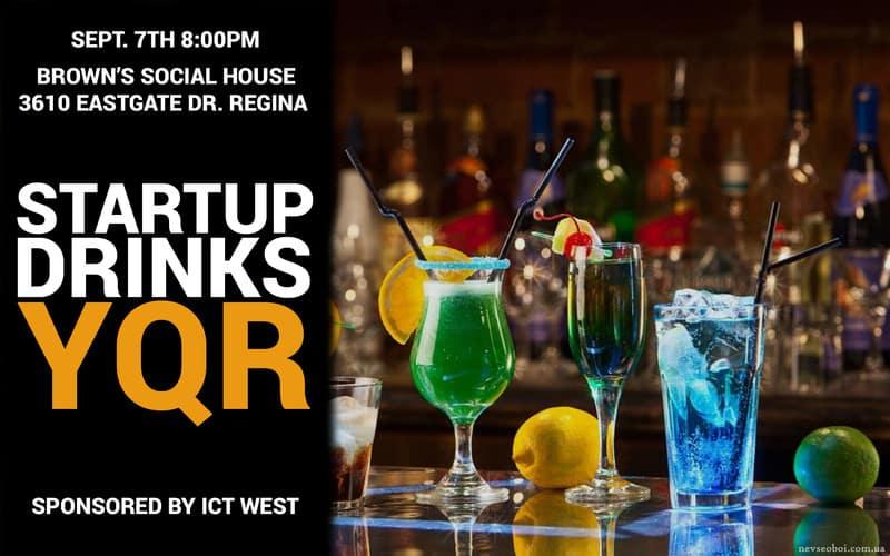 startup_drinks